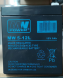 Bateria MW Power do UPS'a